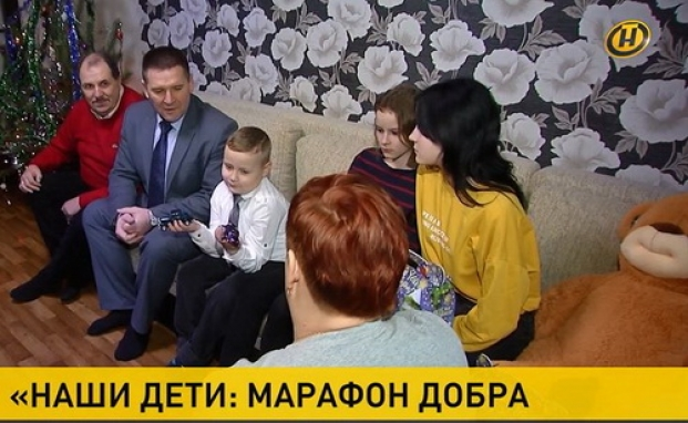 """Наши дети"": марафон добра"