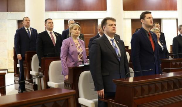 Открытие второй сессии Палаты представителей Национального собрания